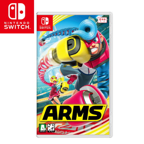 [NSW] ARMS