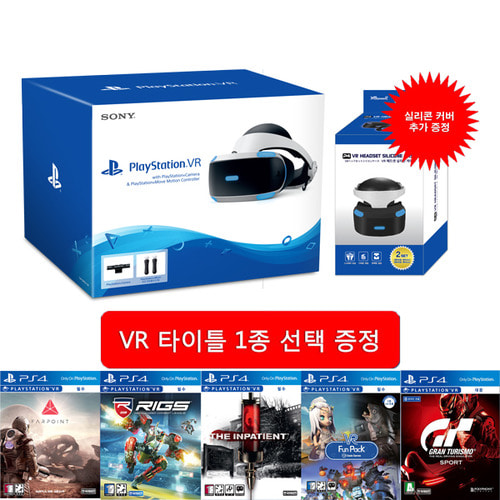 PlayStation VR with Camera + Move 컨트롤러 2EA (3번set) / VR신형본체