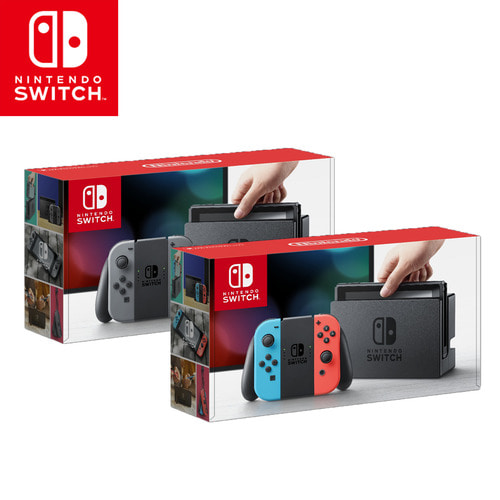 [NSW] NINTENDO SWITCH